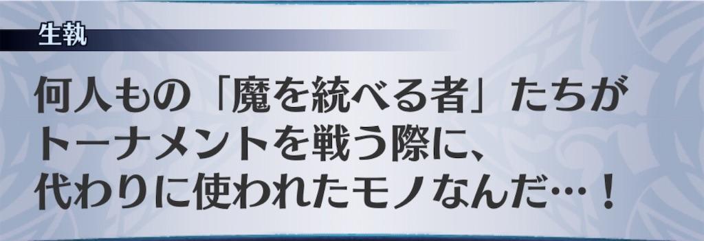 f:id:seisyuu:20200510212431j:plain
