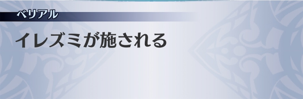 f:id:seisyuu:20200510212851j:plain