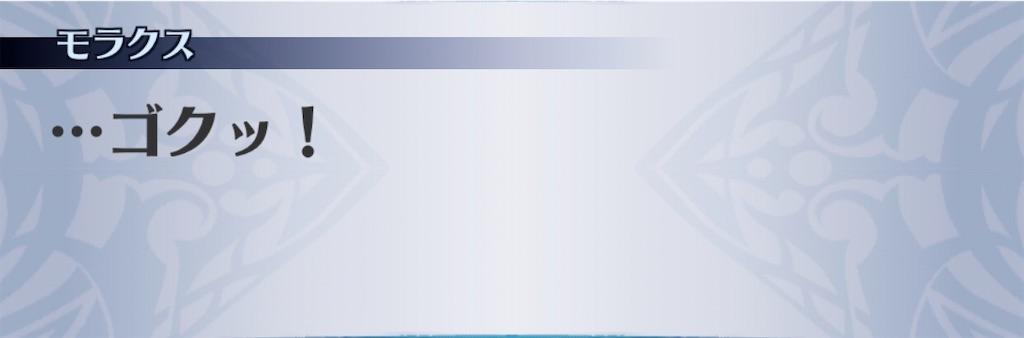 f:id:seisyuu:20200510213228j:plain