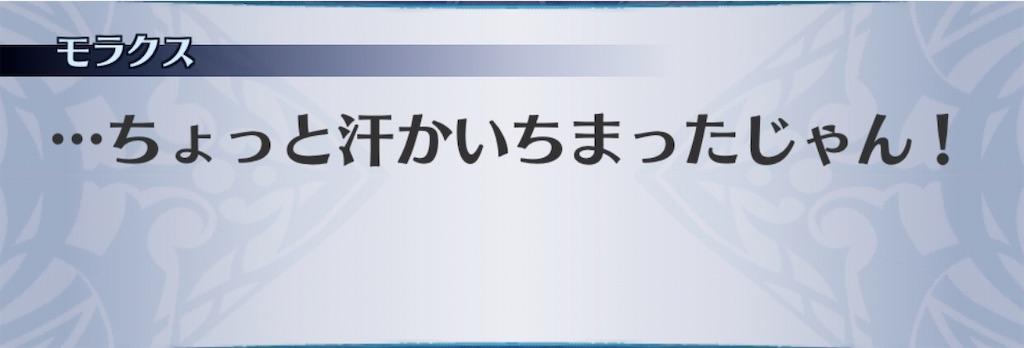 f:id:seisyuu:20200511001024j:plain