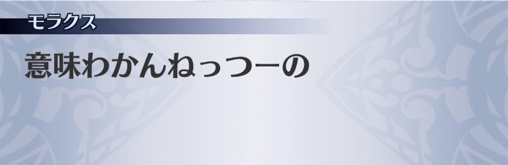 f:id:seisyuu:20200511001039j:plain