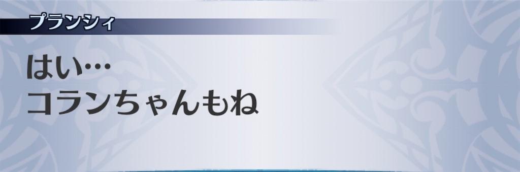 f:id:seisyuu:20200511004243j:plain
