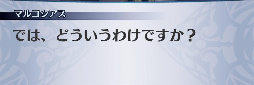 f:id:seisyuu:20200511004258j:plain