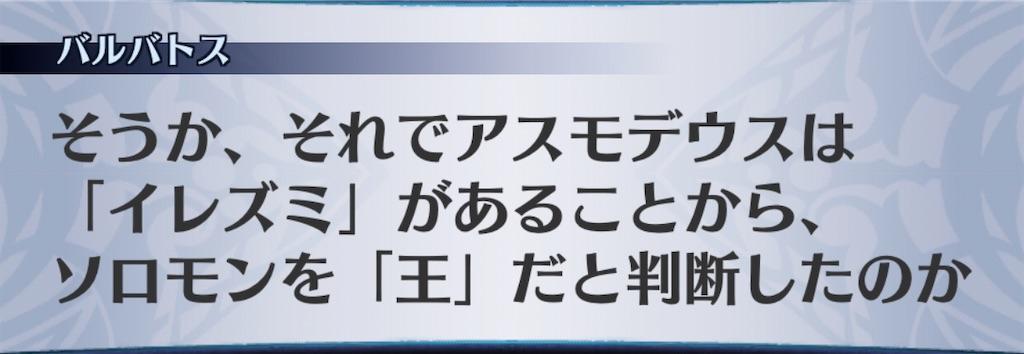 f:id:seisyuu:20200511004557j:plain