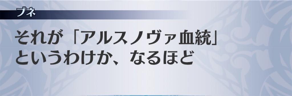 f:id:seisyuu:20200511004826j:plain
