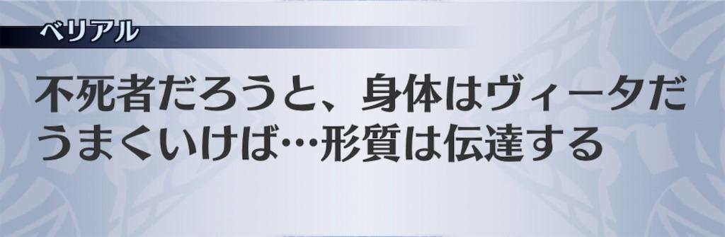 f:id:seisyuu:20200511005536j:plain