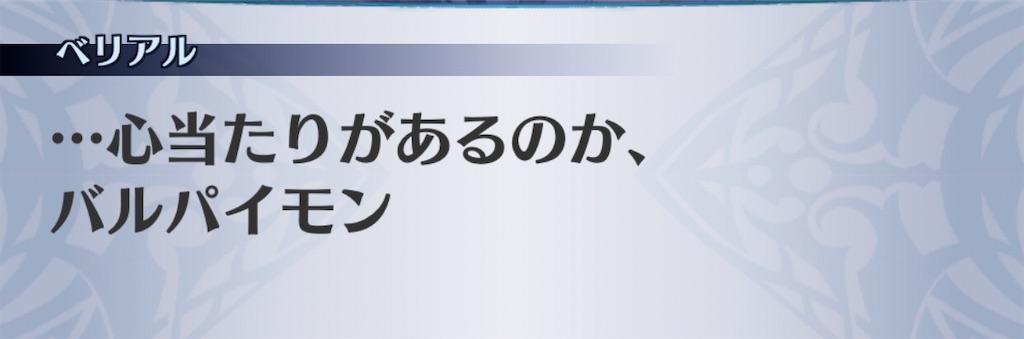 f:id:seisyuu:20200511005550j:plain