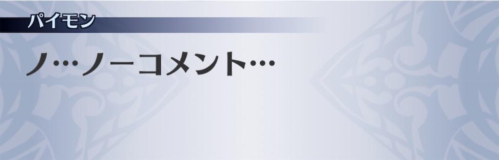 f:id:seisyuu:20200511005555j:plain