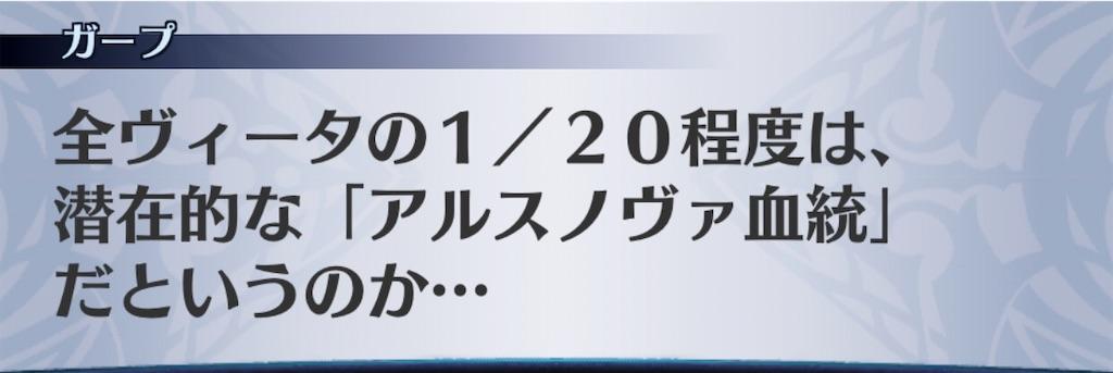 f:id:seisyuu:20200511005844j:plain