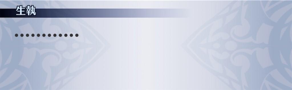 f:id:seisyuu:20200511010005j:plain