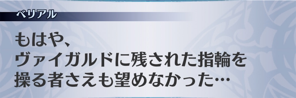 f:id:seisyuu:20200511010012j:plain