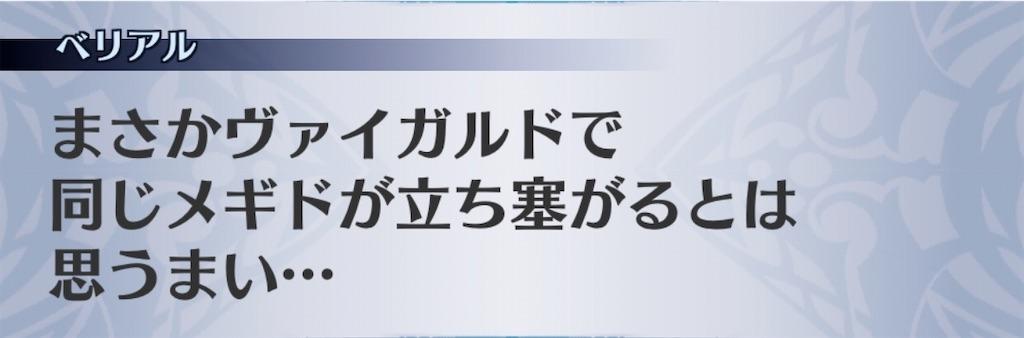 f:id:seisyuu:20200511010141j:plain