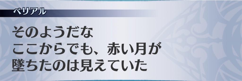 f:id:seisyuu:20200511010309j:plain