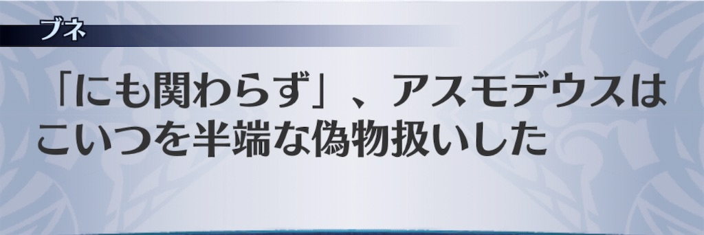 f:id:seisyuu:20200511184643j:plain