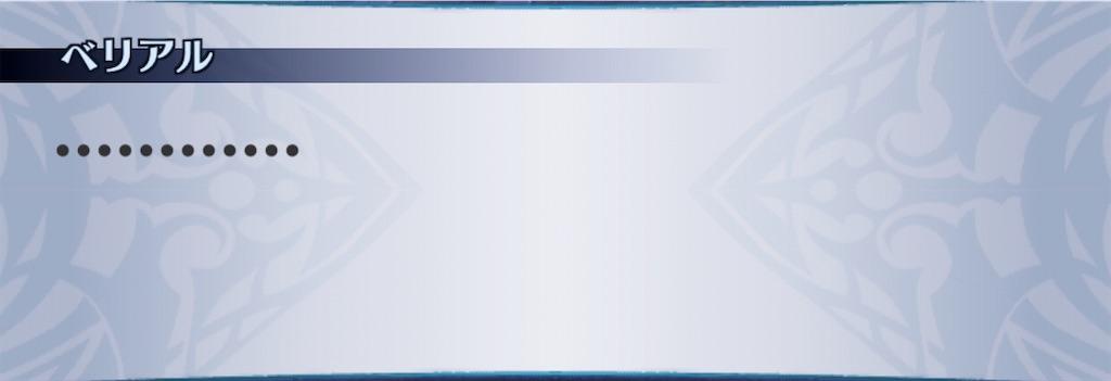f:id:seisyuu:20200511184657j:plain