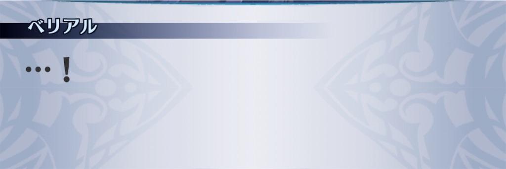 f:id:seisyuu:20200511184758j:plain