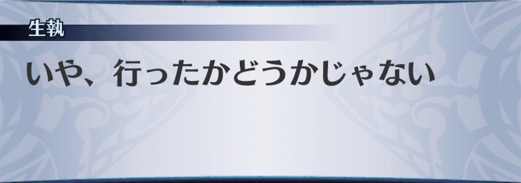 f:id:seisyuu:20200511185154j:plain