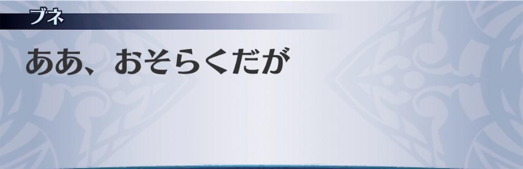 f:id:seisyuu:20200511190032j:plain