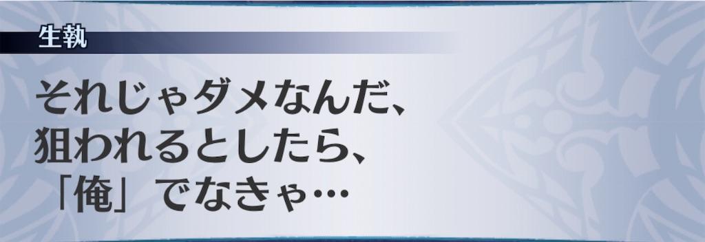 f:id:seisyuu:20200511190036j:plain