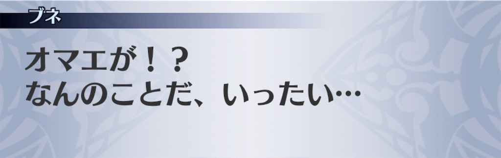 f:id:seisyuu:20200511190041j:plain