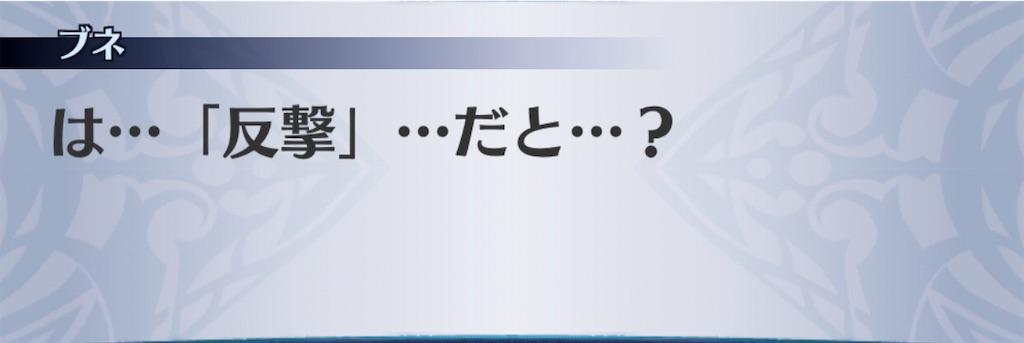 f:id:seisyuu:20200511190129j:plain