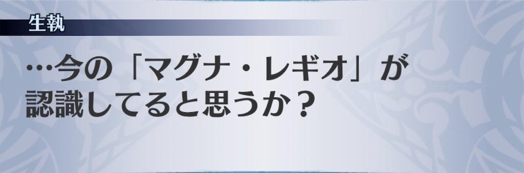 f:id:seisyuu:20200511190912j:plain