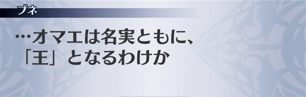 f:id:seisyuu:20200511190930j:plain