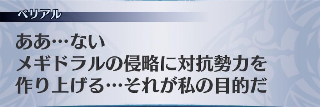 f:id:seisyuu:20200511191014j:plain