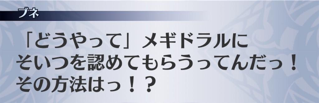f:id:seisyuu:20200511191025j:plain