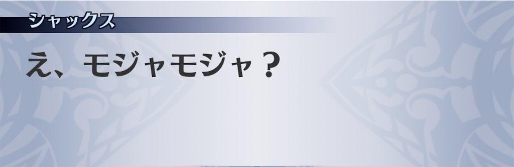 f:id:seisyuu:20200511191237j:plain