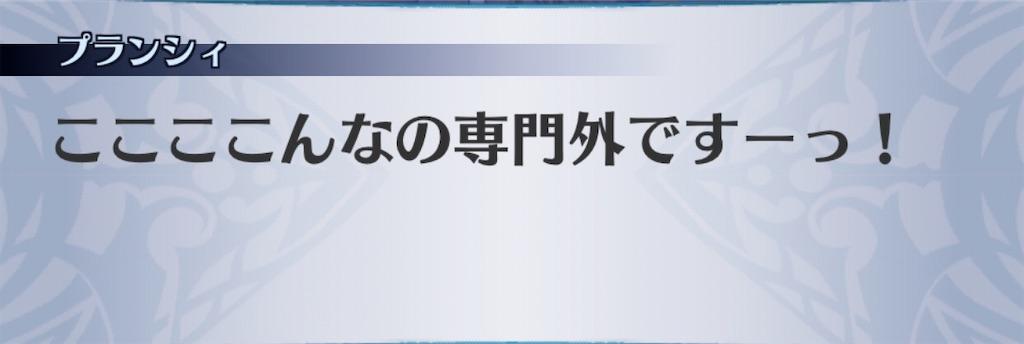 f:id:seisyuu:20200511191302j:plain
