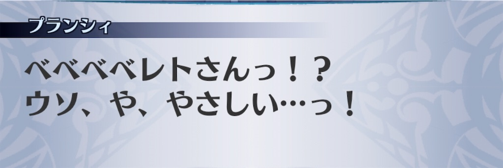 f:id:seisyuu:20200511191317j:plain