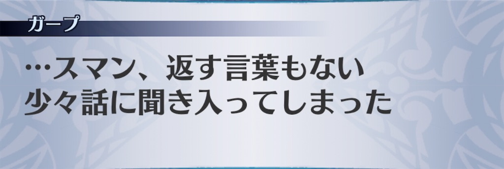 f:id:seisyuu:20200512170050j:plain