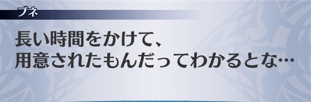 f:id:seisyuu:20200512170137j:plain