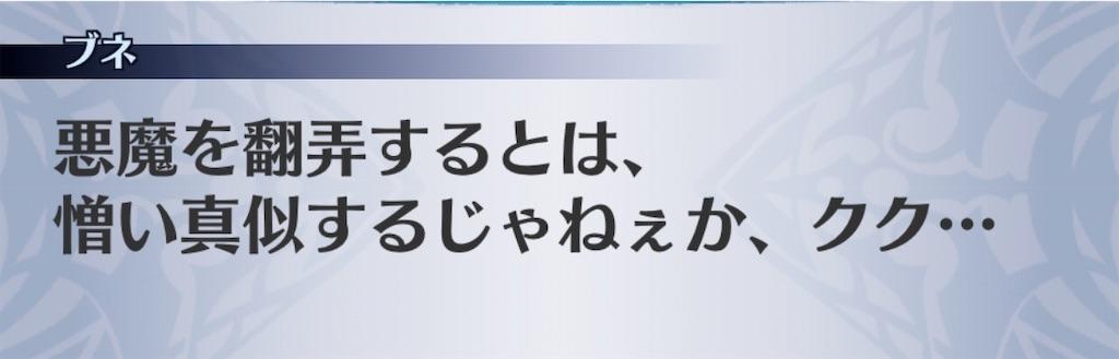 f:id:seisyuu:20200512170318j:plain