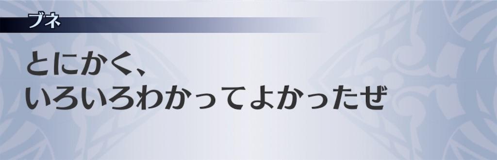f:id:seisyuu:20200512170719j:plain