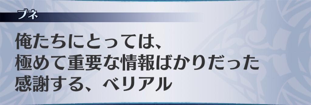 f:id:seisyuu:20200512170723j:plain