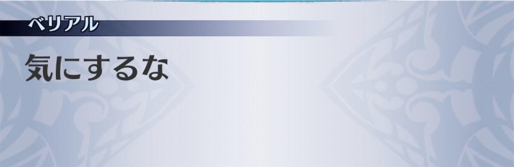 f:id:seisyuu:20200512170726j:plain