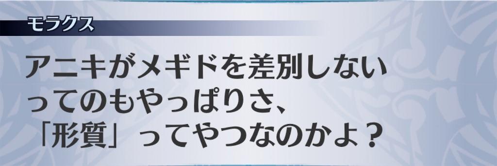 f:id:seisyuu:20200512170852j:plain