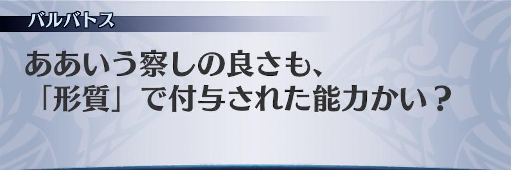 f:id:seisyuu:20200512171116j:plain