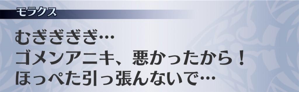 f:id:seisyuu:20200512171433j:plain