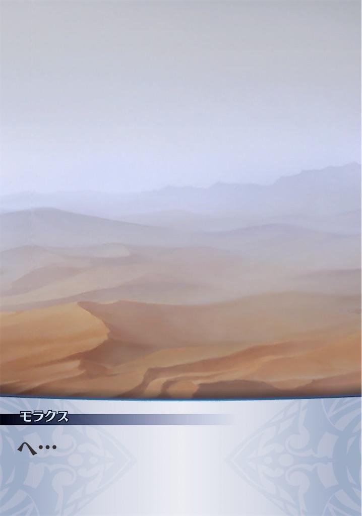 f:id:seisyuu:20200512192011j:plain