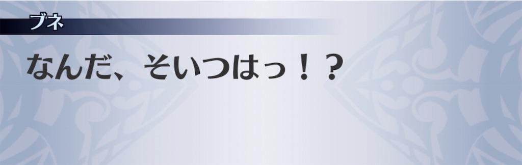 f:id:seisyuu:20200512192204j:plain