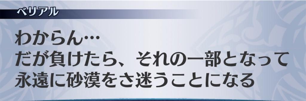 f:id:seisyuu:20200512192222j:plain
