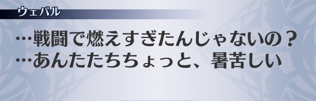 f:id:seisyuu:20200512193045j:plain