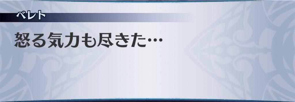 f:id:seisyuu:20200512193052j:plain