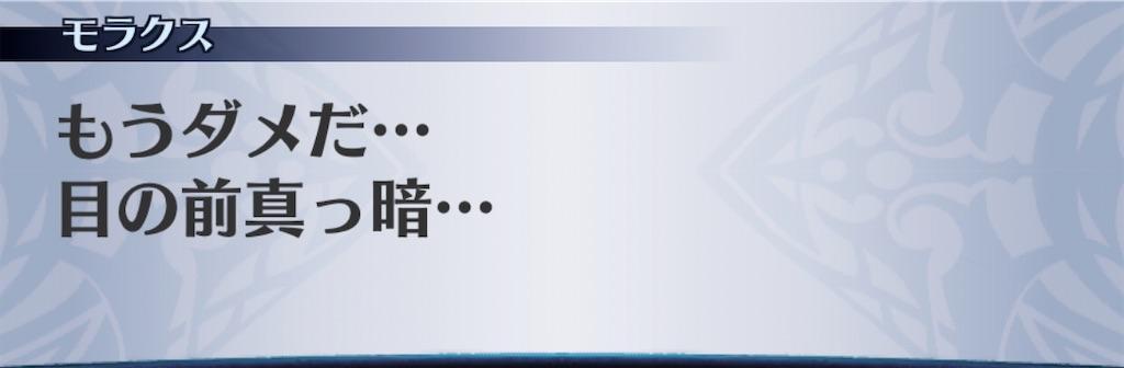 f:id:seisyuu:20200512193227j:plain