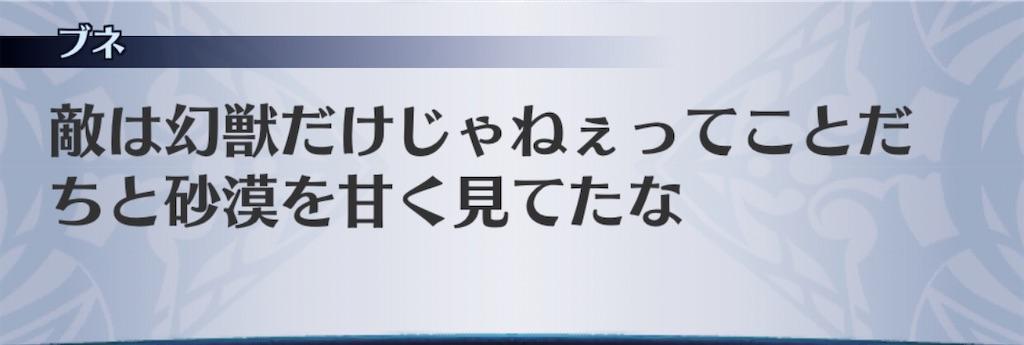 f:id:seisyuu:20200512193334j:plain