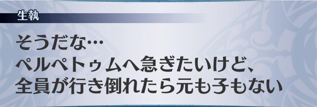 f:id:seisyuu:20200512193502j:plain