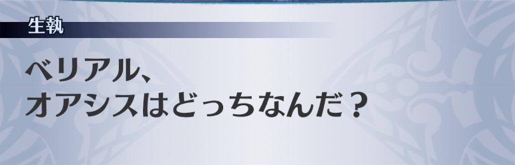 f:id:seisyuu:20200512193506j:plain